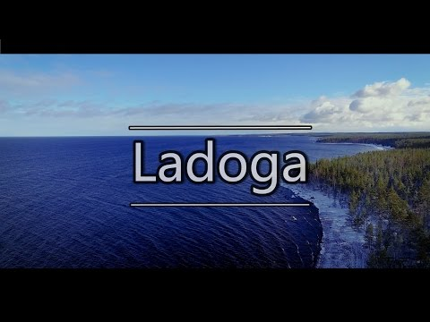 Ладожское озеро | Ladoga lake