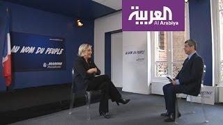 لقاء العربية مع زعيمة الجبهة الوطنية مارين لوبن