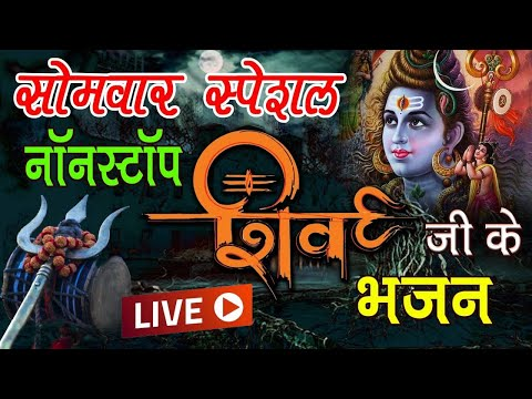 Video - https://youtu.be/En9Cn_6wza0. Om namah shivoi Om namah shivaya Har har Bholenath ji Namo Namah