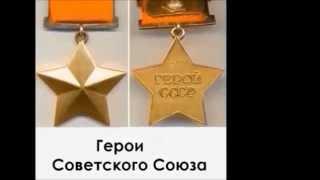 Фильм ЛЕЗГИНЫ ГЕРОИ ВОВ Часть 1