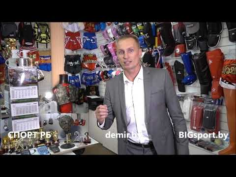 Спортивный магазин Профессиональная консультация.