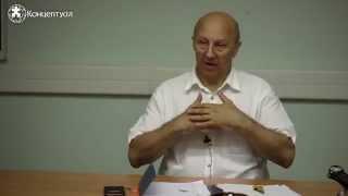 Андрей Фурсов - Глобализации не существует(Андрей Фурсов читает блестящую лекцию о глобализме и капитализме (Концептуал.Тв). Сейчас в это трудно повер..., 2014-06-05T15:33:07.000Z)