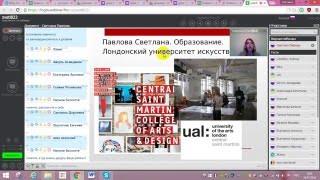 видео курсы дизайна интерьера