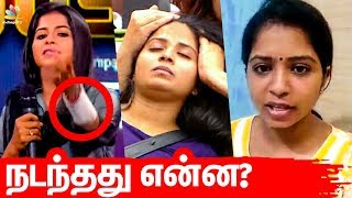 UNSEEN: கையை அறுத்துக்கொண்டது ஏன் ?   Bigg Boss 3 Tamil   Madhumitha elimination