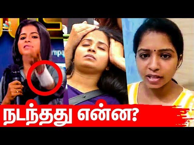 UNSEEN: கையை அறுத்துக்கொண்டது ஏன் ? | Bigg Boss 3 Tamil | Madhumitha elimination