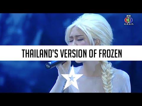 Thai rendition of Disney's Frozen on Thailand's Got Talent