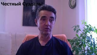 Начало преступлений Единой России после выборов