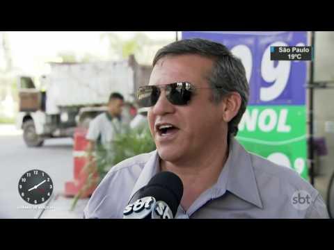 Petrobras anuncia nova queda no preço dos combustíveis - SBT Brasil (10/07/17)