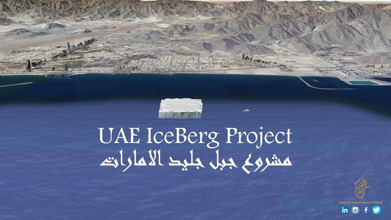 Emiratos planea remolcar icebergs