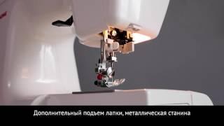 видео Швейная машина Janome ArtDecor 724E