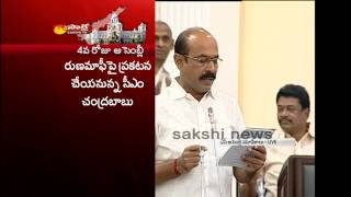 Video sv mohan reddy takes on ap government in assembly download MP3, 3GP, MP4, WEBM, AVI, FLV April 2018