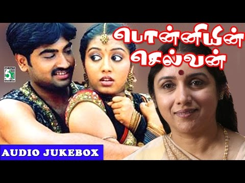 Ponniyin Selvan - Jukebox (Full Songs)