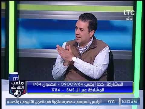 أحمد الشريف يعلن قرارات مجلس ادارة الاهلي وتعليق الخضري