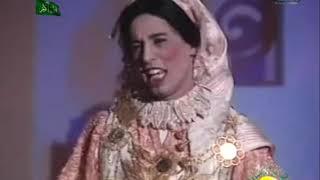 اغنية تراجي والمرجا في الله من منوعة قالوها 1998