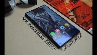 видео Телефон Vkworld. Выбираем Vkworld на Алиэкспресс. Заказываем Vkworld из Китая