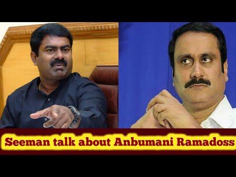 Seeman talk about Anbumani Ramadoss | Pattali Makkal Katchi | Arasiyal Time
