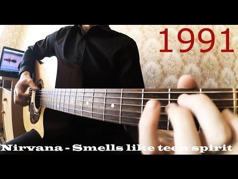 Хиты 90 на Гитаре
