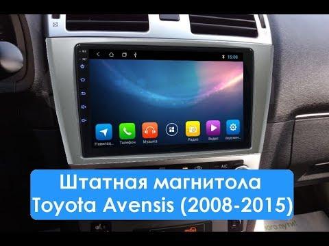 Штатная магнитола Toyota Avensis (2008-2015) Android ZOY-1607