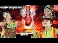 नवरात्री का बहुत ही सूंदर भजन | दिल जब जब मईया को पुकारे | Tanu Shree | Navratri Bhajan 2018