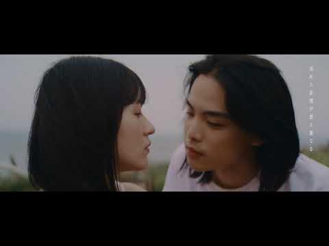 偽愛 - STUPID GUYS【OFFICIAL MUSIC VIDEO】