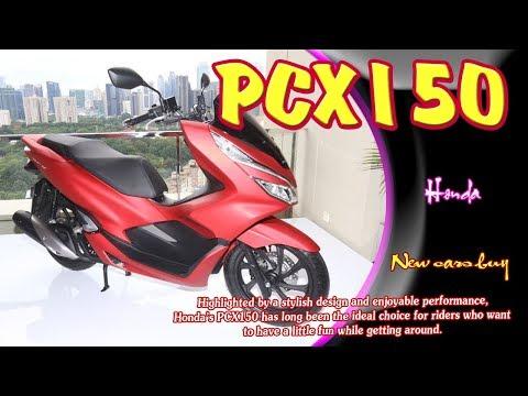 2019 honda pcx 150 | 2019 honda pcx 150 top speed | 2019 honda pcx 150 specs | new cars buy