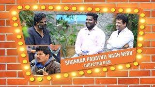 """Shankar Padathil Naan Hero"" - Director Ram | Taramani - Settai Sandhai | Smile Settai"