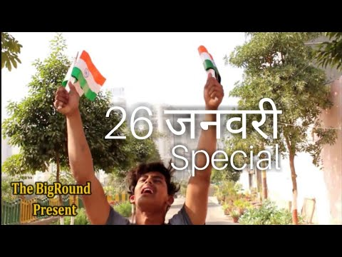 RESPECT OUR'S FLAG & REPUBLIC DAY SPECIAL | Short Film | The BigRound | Samar Khan |