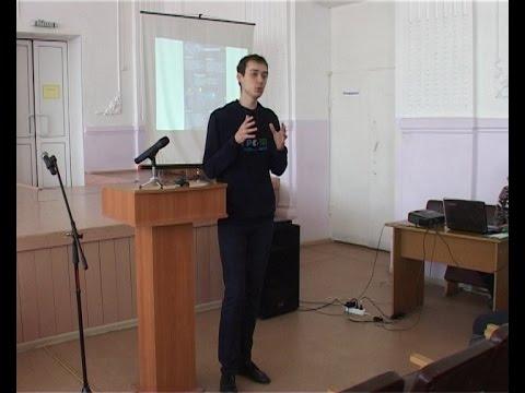 Форум по профилактике правонарушений и преступлений в подростковой среде в шк.№10