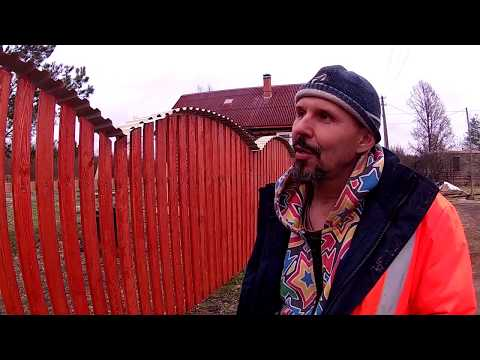 Про забор и новый дом \\ В деревню!