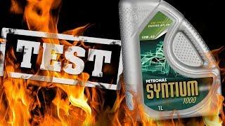 Petronas Syntium 1000 10W40 Który olej silnikowy jest najlepszy?