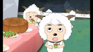 Chinese Cartoon Xi Yang Yang Pleasant Goat and Big Big Wolf Mandarin   喜羊羊与灰太狼   EP81   月圆之夜 國語