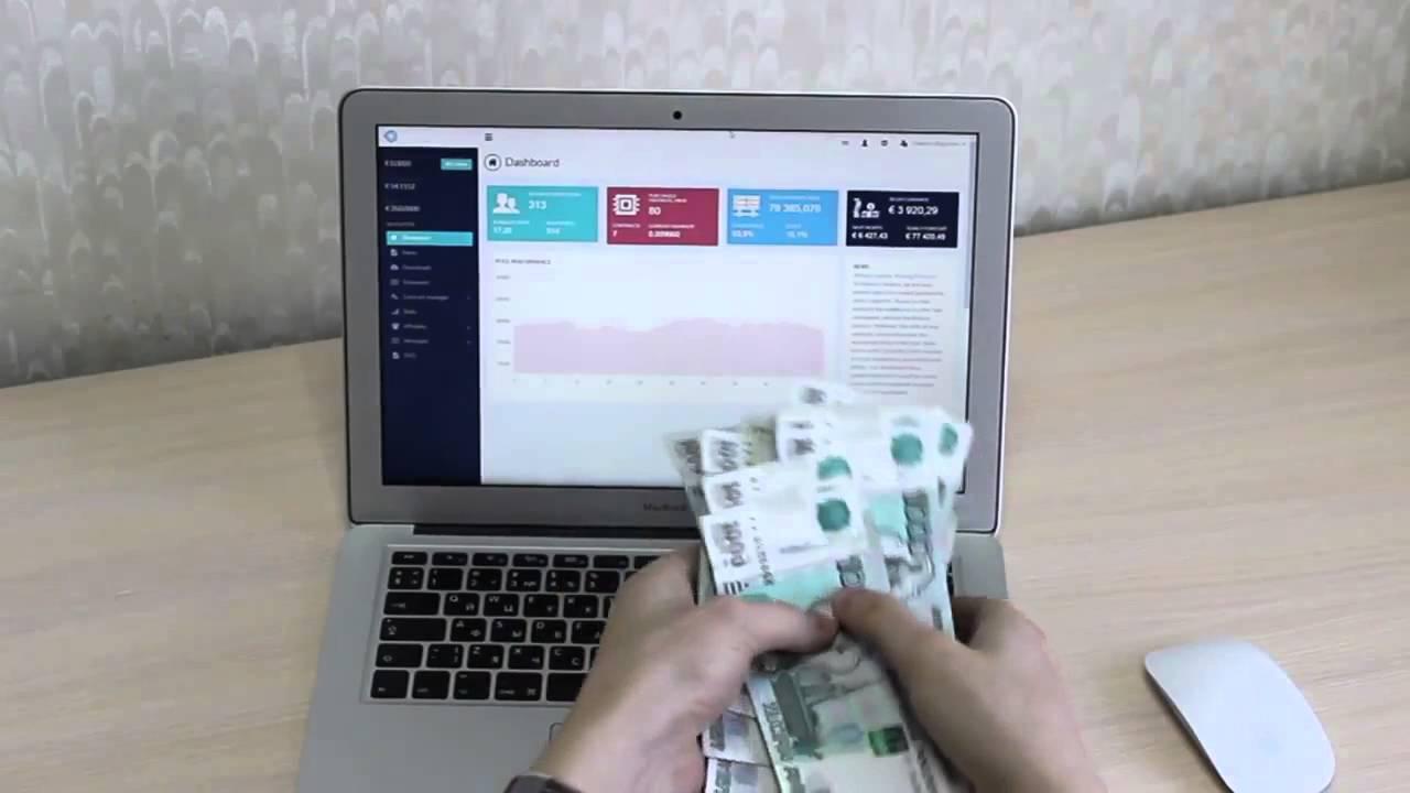 Автоматическая Программа по Заработку Евро | Заработок в Интернете Автоматическая Программа