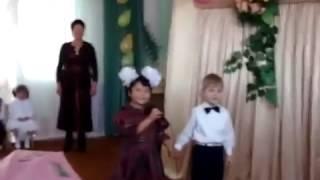 А ты меня любишь АГА. Детские приколы утренник Смешные видео(Громко спрашивай. Ты меня любишь? АГАааааааааа!))), 2015-03-24T12:44:26.000Z)