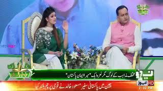 Dil Dil Pakistan   Azadi Transmission   Neo News   14 August 2017
