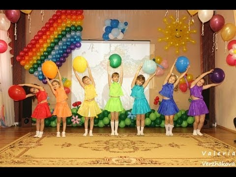 Детские танцы