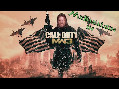 Call Of Duty: Modern Warfare 3. Мультиплеер #1 [14.11.19]