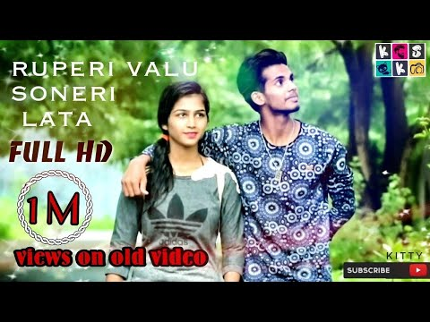 Ruperi Valu Soneri Lata/ Full Hd / Marati Song 🎶/fulll Hd 1800:2300