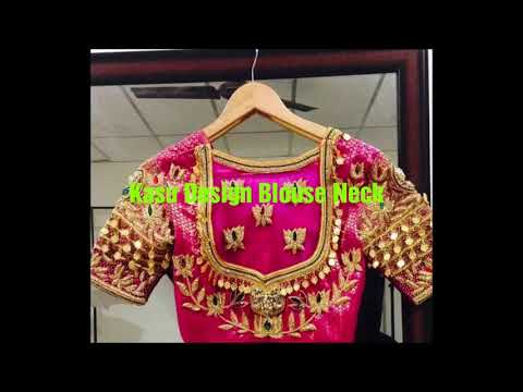 Kasu design blouse patch work