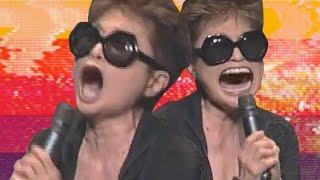 Yoko Ono Unchained!