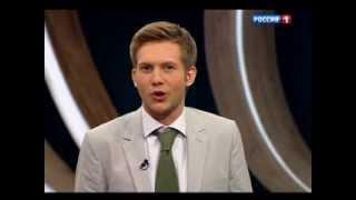 Прямой эфир с Борисом Корчевниковым: Богатые тоже плачут