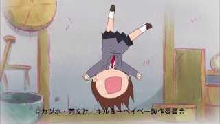 """Trailer para la nueva OVA de """"Kill me Baby"""""""