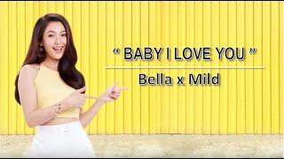 เบลล่า x มายด์ เพลง Baby I Love You (เธอคือของขวัญ)