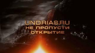 Undrias.ru Promo