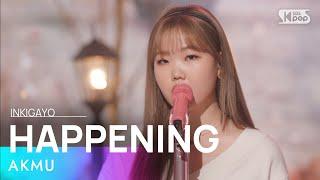 Download AKMU(악뮤) - HAPPENING @인기가요 inkigayo 20201122