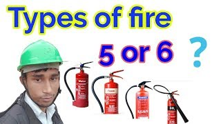Types of fire and fire extinguisher | types of fire extinguisher in hindi | types of fire / #safety