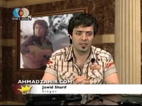 Jawid Sharif speaking about Ahmad Zahir.