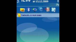 Интерфейс Symbian OS. Экран ожидания (1/43)
