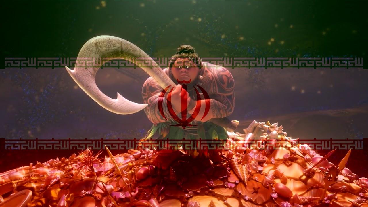 Download Moana/Vaiana | Shiny | Persian Avajeh HQ