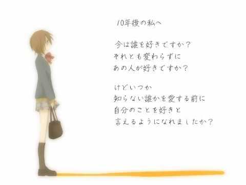 「letter song」 を歌ってみた【ヲタみんver.】 - YouTube