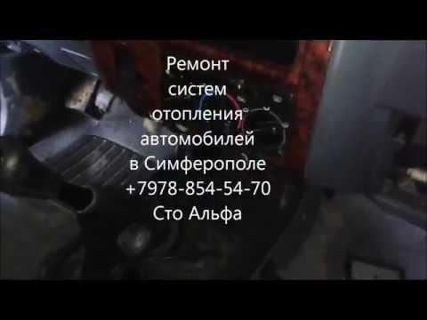 ремонт отопителя салона Toyota Land Cruiser 79788545470 Симферополь